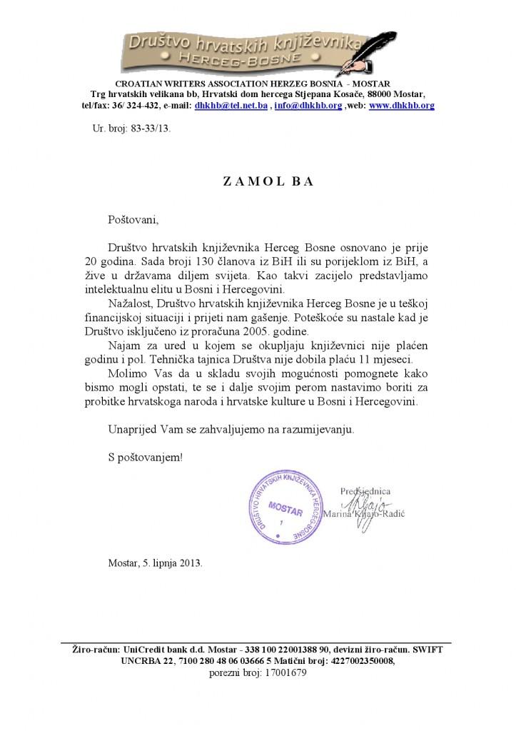 Zamolba Dru tva hrvatskih knji evnika Herceg Bosne-001