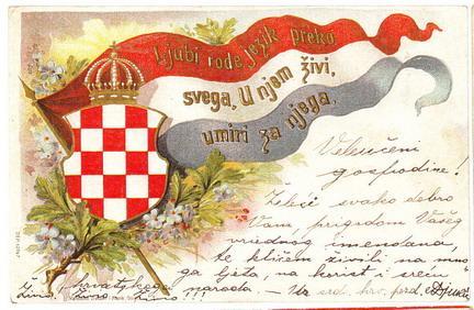 hrvatski_jezik-1