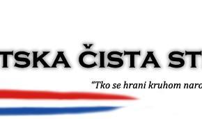 HCSP_logo