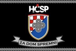 hcsp_zds1