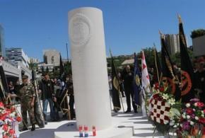 Arhivska snimka spomenika HOS-u u Splitu