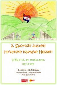 Plakat 2. Sportskih susreta HNH-1