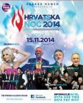 Na koncert Hrvatske noći stižu i svi nogometaši Croatie Frankfurt