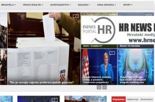 HR_News_Portal (12)