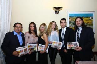 Ekipa Fenix Magazina