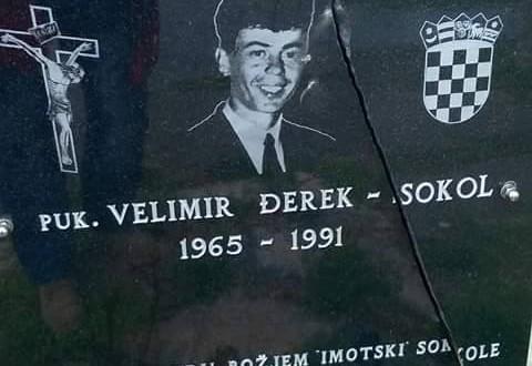 Vukovar_Spomen ploca