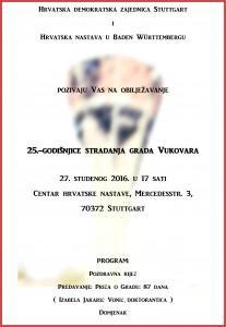 Pozivnica 2