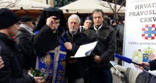 Aleksandar Arhiepiskop