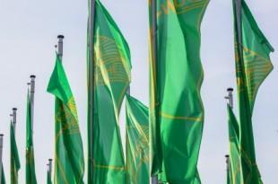 Foto: www.gruenewoche.de