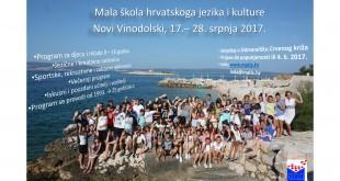 Mala skola_najava 2017