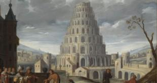 kula-babilonska