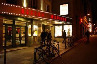 1.Festival realnog filma Paris