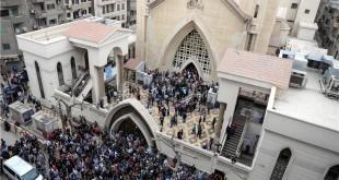 Crkva u Egiptu
