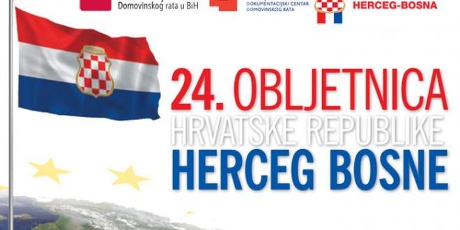 24 obljetnica HR Herceg Bosna
