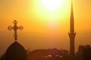 Kriz i polumjesec _ islamofobija