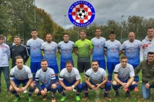 Croatia Karlsruhe