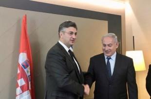 plenkovic i izraelski premijer