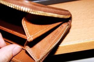 siromastvo novcanik