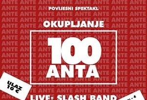 100anta-sidebar