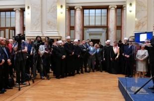Obilježena 150. obljetnica Islamska zajednica Srbije / Foto:Rijaset Islamske zajednice Srbije