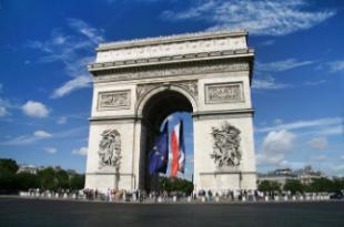 Slavoluk pobjede u Parizu. Foto. Hrvatski svjetski kongres Francuska