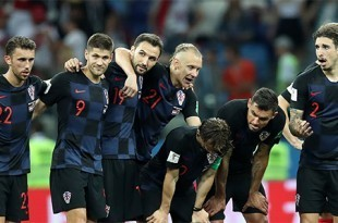 Hrvatski ulazak u povjest/  Foto: Hina