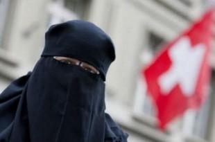 Odbijen zahtjev za švicarsko državljanstvo / Foto: Ilustracija