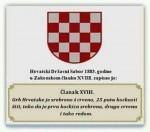 Grb Hrvatskog Državng Sabora / Foto: Preslik