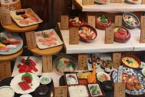 Japanci imaju raznovrsnu ponudu