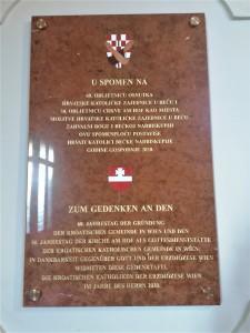 Novopostavljena spomen-ploča za dvostruki jubilej (foto:  Snježana Herek)