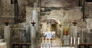 Nazaret Spilja Navjestenja
