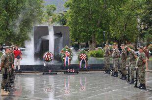28. obljetnica utemeljenja Hrvatske Republike Herceg Bosne